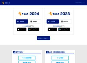 kimisuka.com