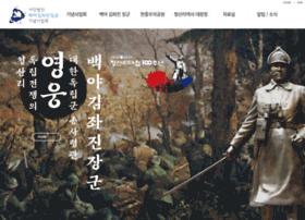 kimjwajin.org