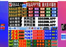 kimkardashianfans.com