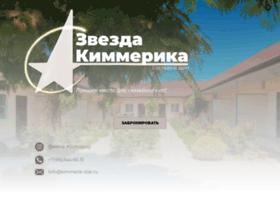kimmerik-star.ru