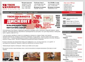 kimnata.com.ua