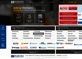 kimnfriends.co.kr