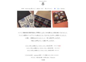 kimono-an.com