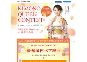 kimono-contest.com