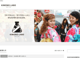 kimono-labo.co.jp