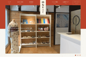 kimono-okafuji.com