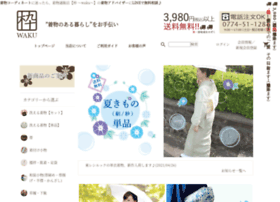 kimono-waku.com