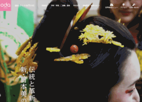 kimono.oda.ac.jp