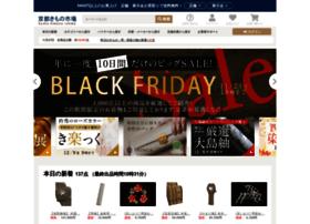 kimonoichiba.com