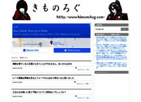 kimonolog.com