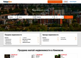 kimovsk.naydidom.com