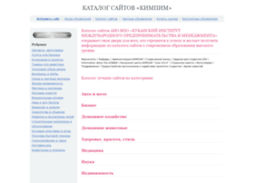 kimpim-krasnodar.ru