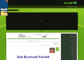 kimryeowookfanclub.mihanblog.com