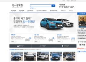 kimsichang.com