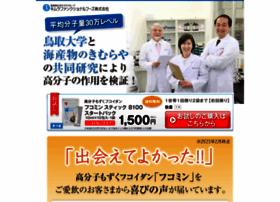 kimura-fucoidan1.jp