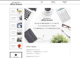 kimura-net.com