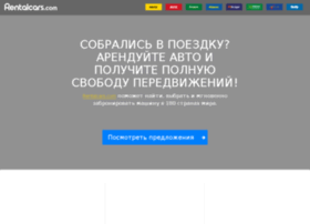 kin-tur.ru