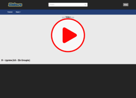 kinbo.ru