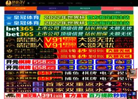 kinco-tw.com