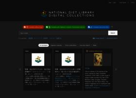kindai.ndl.go.jp