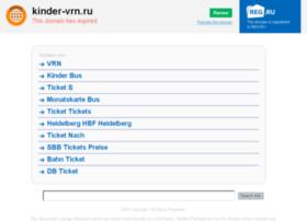 kinder-vrn.ru