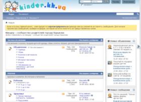 kinder.kh.ua