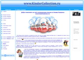 kindercollection.ru