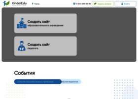 kinderedu.ru