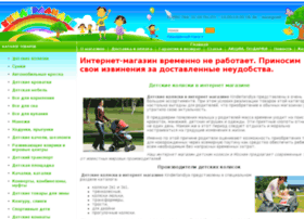 kinderlandiya.ru