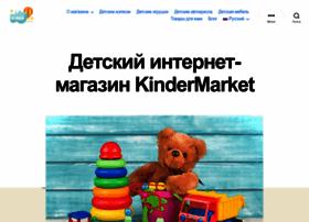 kindermarket.com.ua