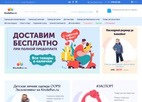 kinderus.ru
