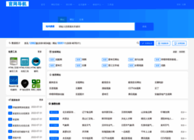 kindsoft.net