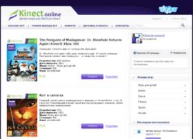 kinectconnect.net