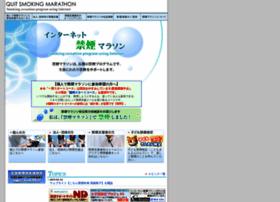 kinen-marathon.jp