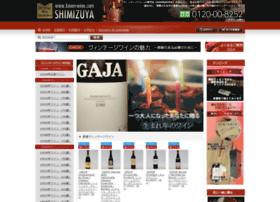 kinen-wine.com