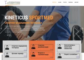 kineticus.com.mk