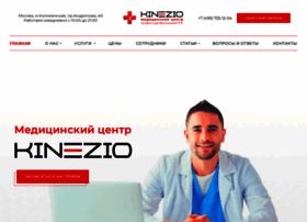 kinezio-center.ru