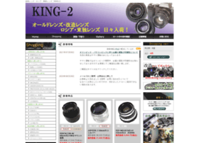 king-2.co.jp
