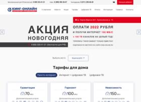 king-online.ru