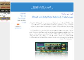 king8.blogfa.com