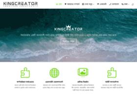 kingcreator.com