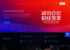 kingdee.com