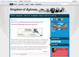 kingdomofklk.blogspot.in