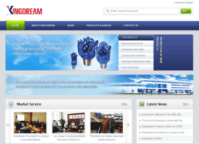 kingdream.com