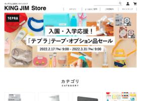 kingjim-store.jp