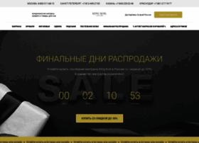kingkoil.ru