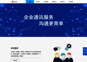 kingland.com.cn