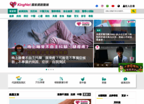 kingnet.com.tw