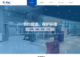 kingpak.com.cn