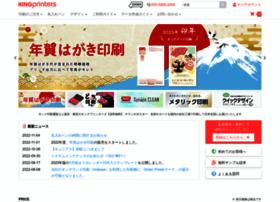 kingprinters.com